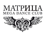 МАТРИЦА - Mega Dance Club