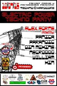 10/07 Севастополь, Propaganda - ELECTRIC POWER TECHNO PARTY