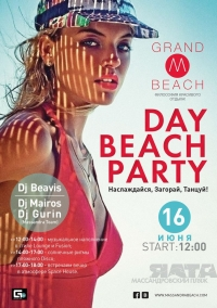 16/06 Ялта, Grand M Beach - Day Beach Party