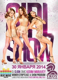 30/01 Симферополь, TROY -  GIRLS SHOW