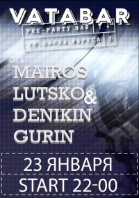 23/01 Симферополь, Vatabar - RESIDENTS NIGHT