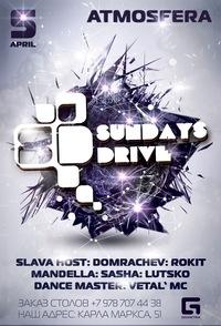 05/04 Симферополь, Atmosfera - SUNDAYS DRIVE!