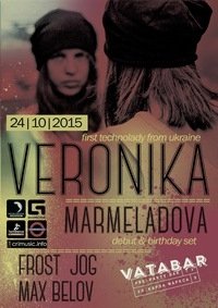 24/10 Симферополь, Vatabar - Moon Groove open season!