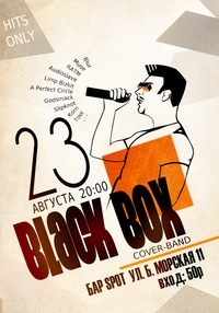 23/08 Севастополь, Spot - Black Box (cover show)