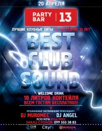 20/04 Севастополь, Party Bar 13 - BEST CLUB SOUND