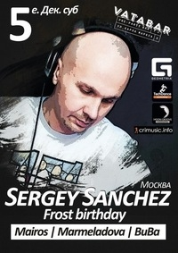05/12 Симферополь, Vatabar - Frost Birthday with Sergey Sanchez