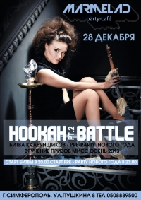 28/12 Симферополь, Marmelad - HOOKAH BATTLE 2