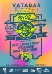 19/02 Симферополь, Vatabar - Trance Nights #007