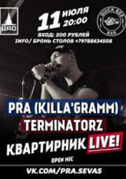 11/07 Севастополь, Artishock - PRA(KILLA'GRAMM) x TERMINATORZ