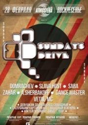 28/02 Симферополь, Atmosfera - SUNDAYS DRIVE