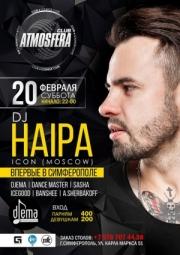 20/02 Симферополь, Atmosfera - DJ HAIPA